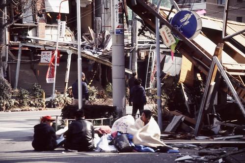 『地震保険』の補償内容