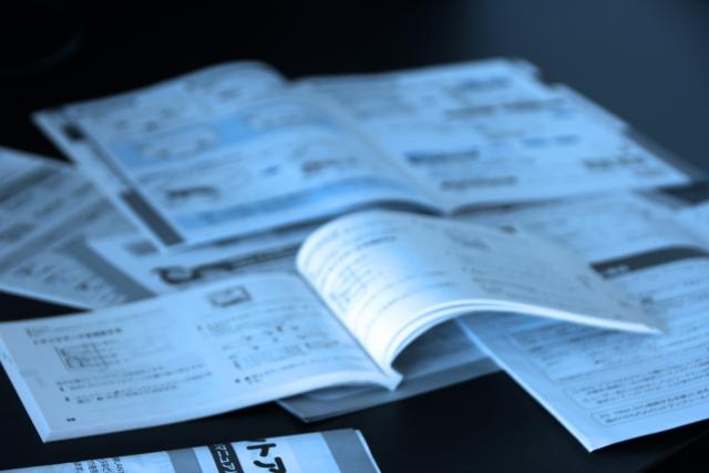 施設賠償責任保険の補償内容